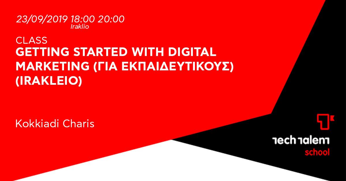 Social Media: Getting started with Digital Marketing (για εκπαιδευτικούς)