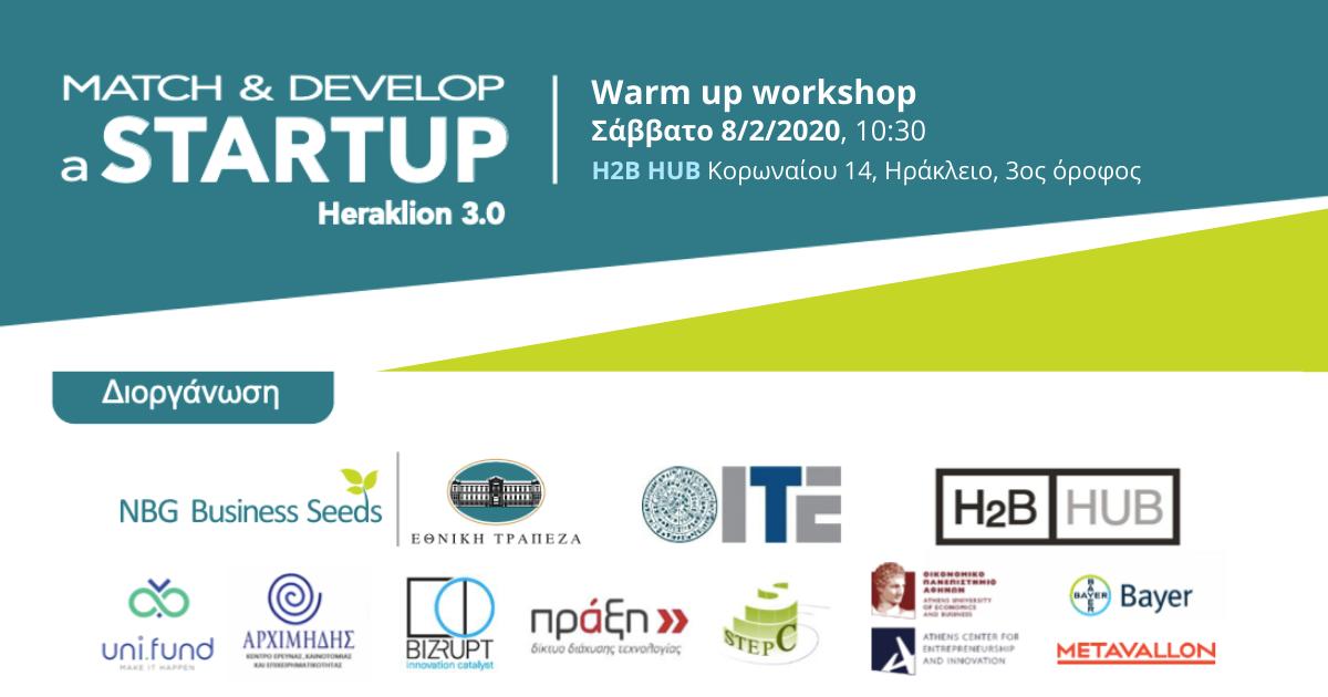 Match & Develop a Startup